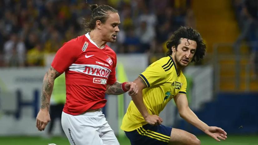 Футболист «Ростова» Байрамян будет выступать за сборную Армении