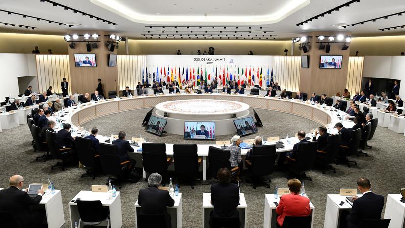 Силуанов: меры G20 позволили не допустить худшего сценария