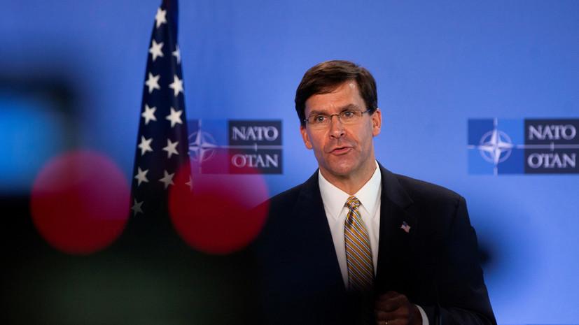Глава Пентагона призвал к укреплению НАТО для сдерживания России