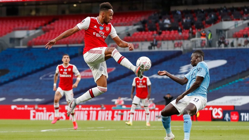 «Арсенал» победил «Манчестер Сити» и вышел в финал Кубка Англии по футболу
