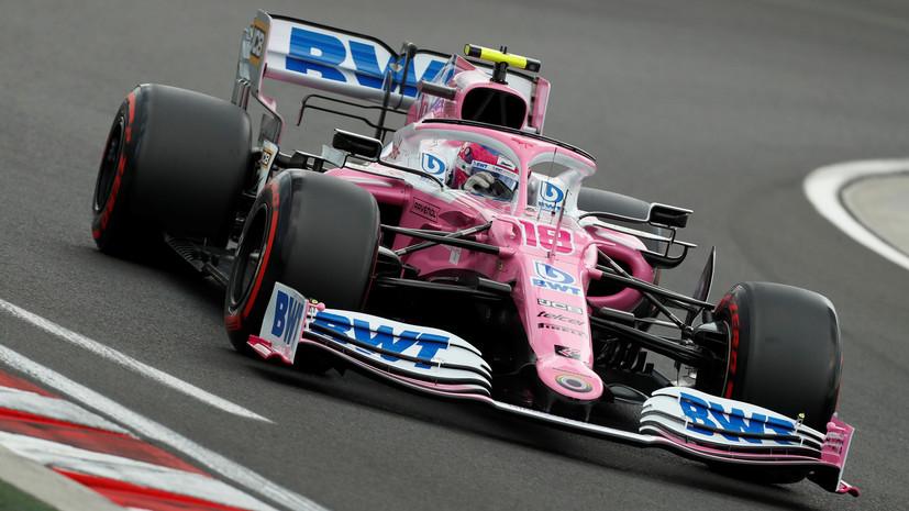 Руководитель Mercedes о протесте Renault на болиды Racing Point: это философский спор