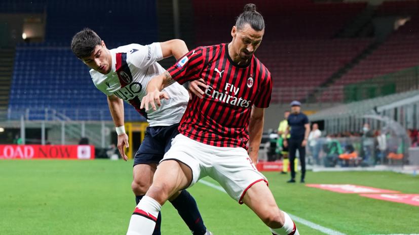 «Милан» разгромил «Болонью» в Серии А