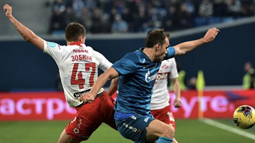 Червиченко не считает, что «Зенит» может иметь проблемы с настроем в полуфинале Кубка России