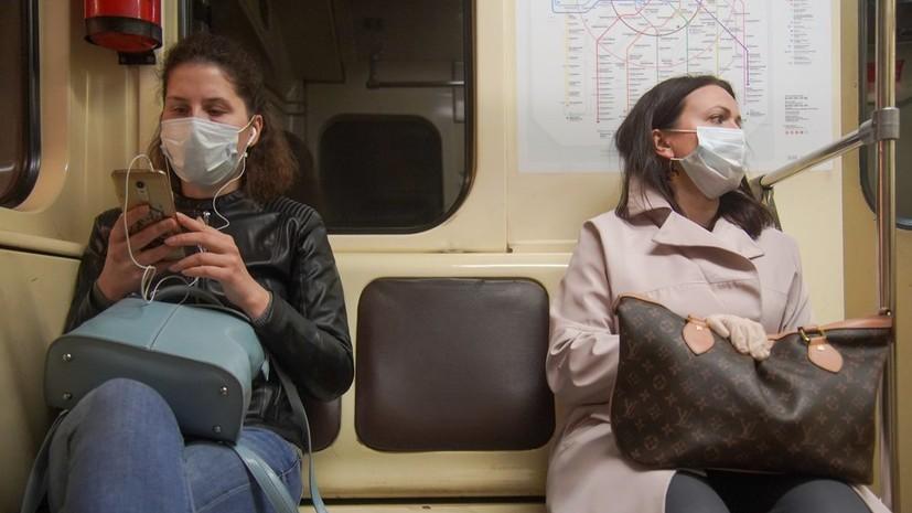 Эксперт рассказал о необходимости носить маску в метро