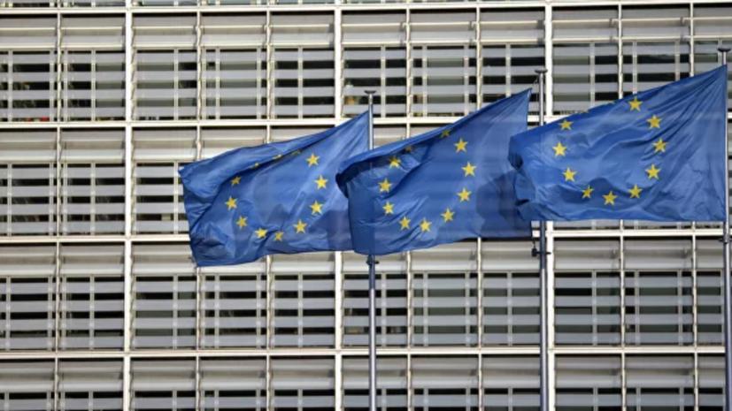 Страны ЕС прервали переговоры по созданию антикризисного фонда