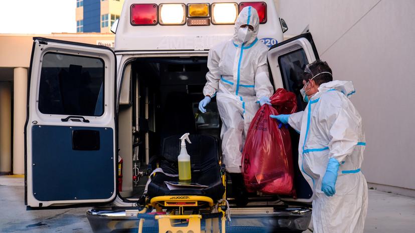 Число жертв коронавируса в мире превысило 600 тысяч
