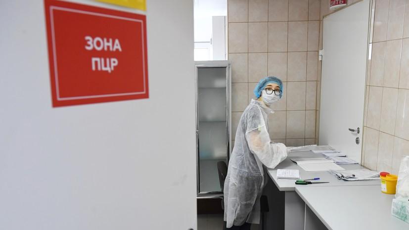 В России провели более 24,9 млн тестов на коронавирус
