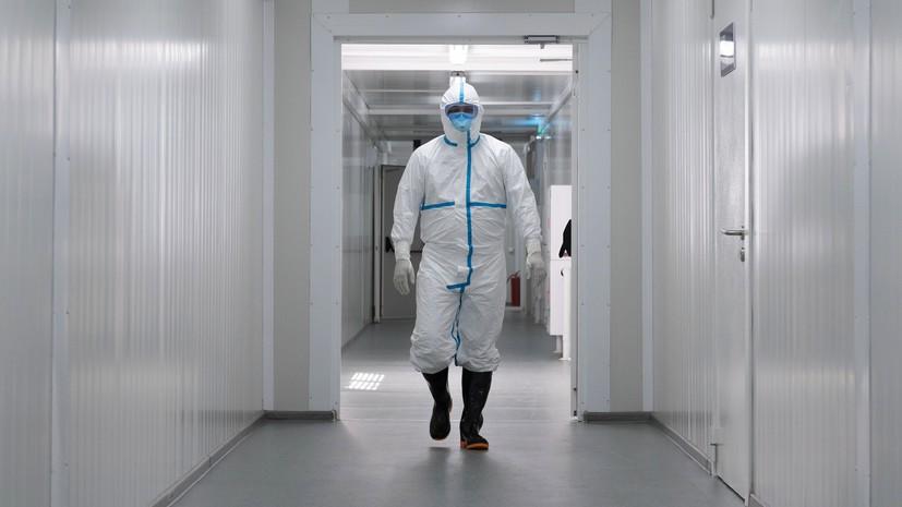 За сутки в России скончались 95 пациентов с коронавирусом