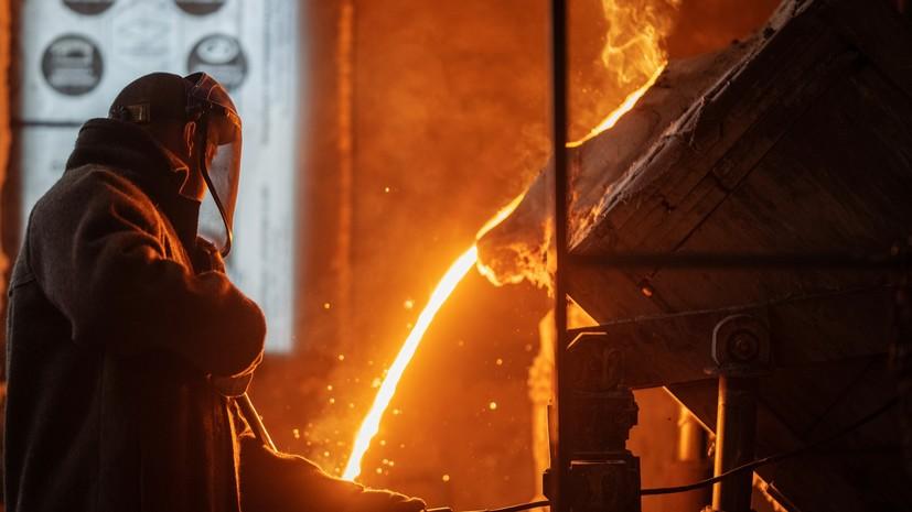 Путин заявил о развитии металлургической промышленности