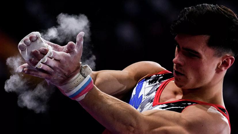 Гимнаст Далалоян присоединится к сборной России на третьем тренировочном сборе