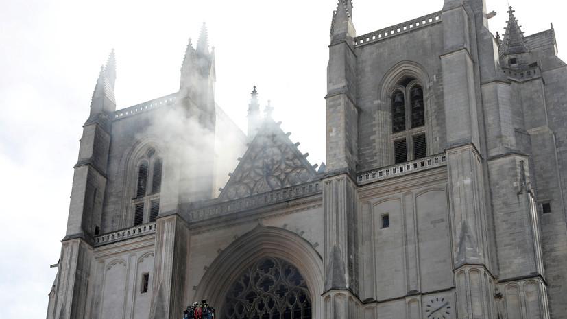 Во Франции провели первое задержание по делу о пожаре в Нанте