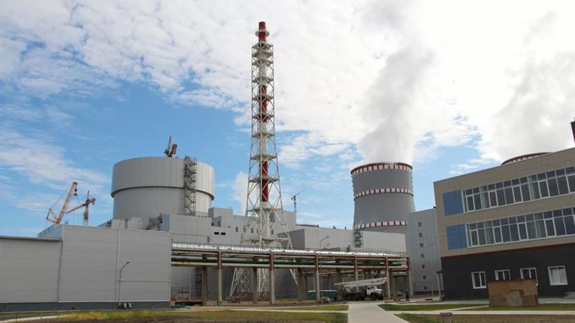 На новом энергоблоке Ленинградской АЭС начата загрузка ядерного топлива
