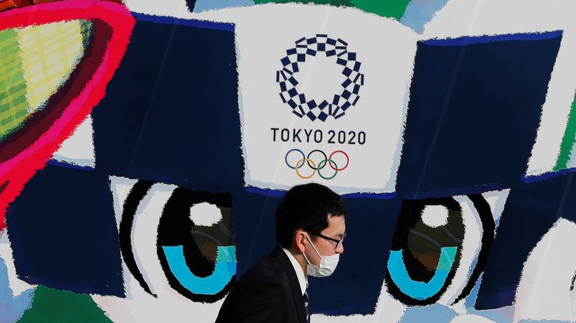Более 30% японцев выступают за отмену Олимпиады в Токио