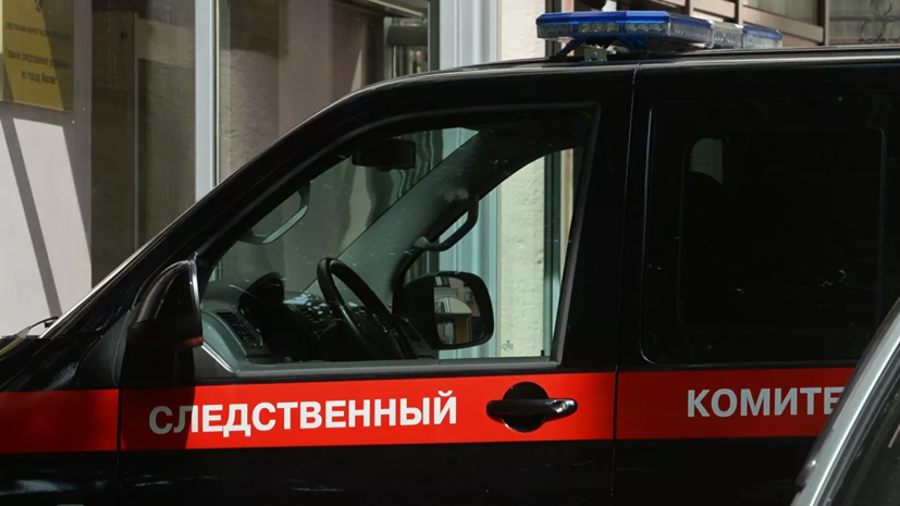 СК возбудил дело по факту обнаружения в Волгограде останков мужчины