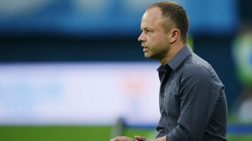 Парфёнов подал в отставку с поста главного тренера «Урала»