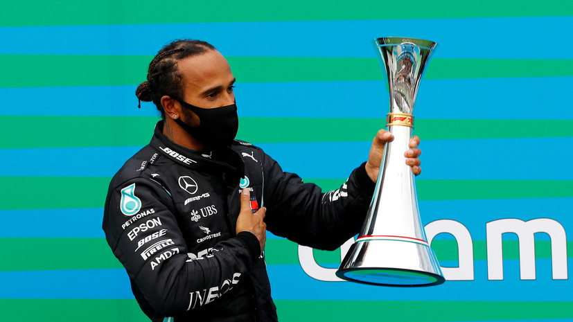 Хэмилтон повторил рекорд Шумахера по победам на одном и том же Гран-при