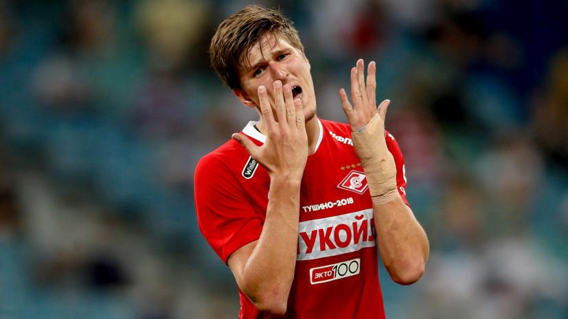 Федотов: судья должен быть назначить пенальти в ворота «Зенита» за нарушение на Соболеве