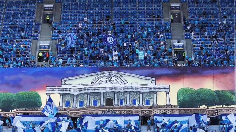 Во время матча «Зенит» — «Спартак» на трибунах произошла драка