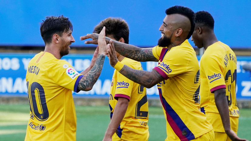Дубль Месси помог «Барселоне» разгромить «Алавес»