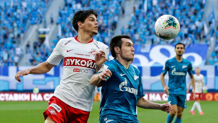 Газизов прокомментировал поражение «Спартака» от «Зенита» в полуфинале Кубка России