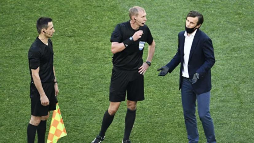 Семак поблагодарил «Спартак» за самоотдачу после матча Кубка России