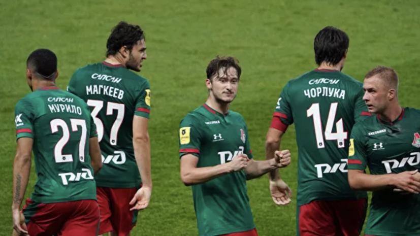 «Локомотив» стал вице-чемпионом России и сыграет в групповом раунде ЛЧ
