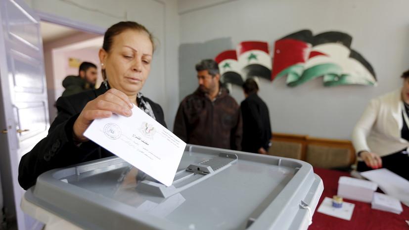 В Сирии завершились парламентские выборы
