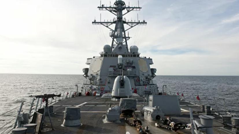 Силы ЧФ отслеживают действия зашедшего в Чёрное море эсминца США
