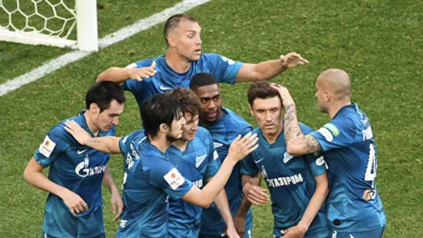 Дзюба оценил важность победы над «Спартаком» в 1/2 финала Кубка России