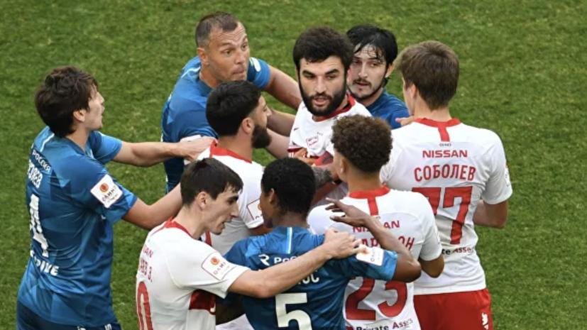 Хусаинов считает, что судья должен был удалить с поля Оздоева в матче 1/2 финала Кубка России