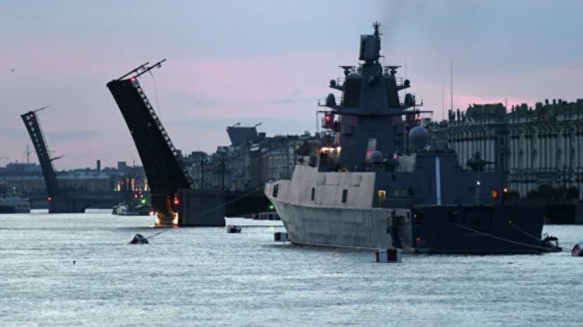 На сайте Минобороны появился раздел о Главном военно-морском параде