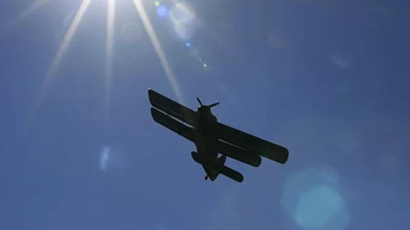 Расширен район поиска пропавшего в Бурятии Ан-2