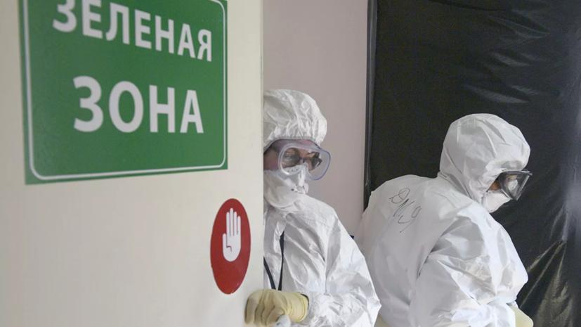 В Узбекистане экспоцентр переоборудовали для помощи больным с коронавирусом