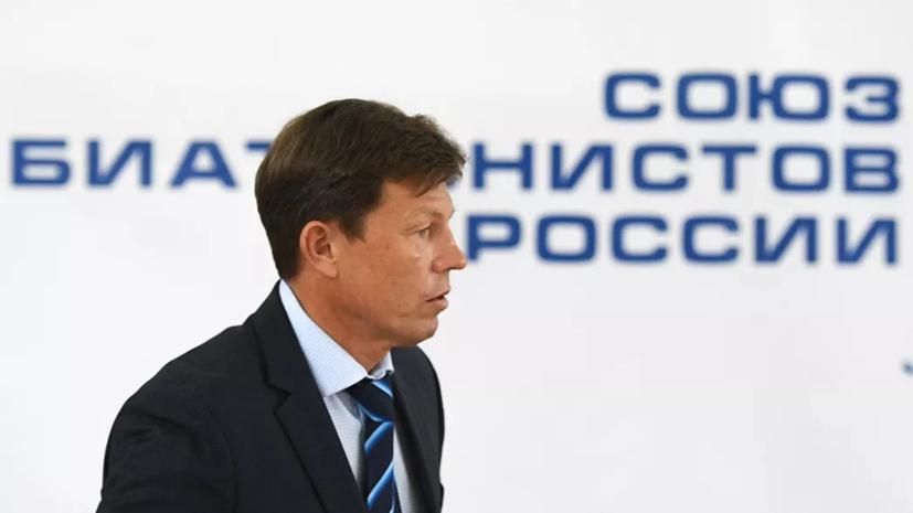 Майгуров назвал свои основные задачи в качестве президента СБР
