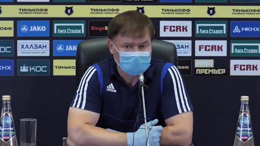 В «Оренбурге» сообщили, что не будут продлевать контракт с главным тренером