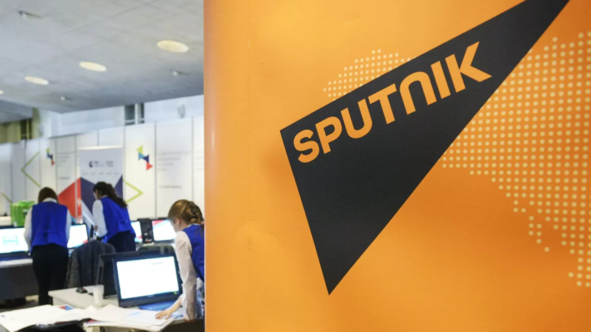 Sputnik запустил спецпроект «Москва-80: Ретро-tube»