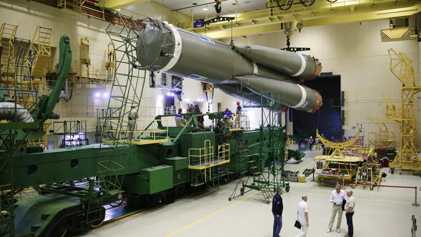 «Роскосмос» заявил о замечаниях к оборудованию при установке ракеты