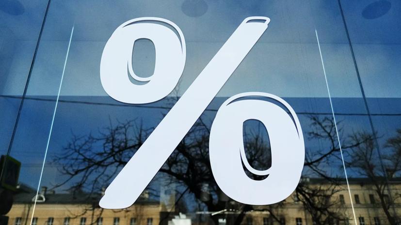 Эксперт оценил ситуацию на рынке вкладов