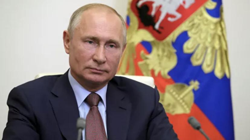 Путин сообщил о переносе«Бессмертного полка» на 2021 год