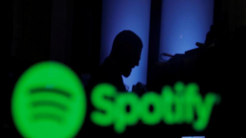 Музыкальный критик прокомментировал запуск стриминговой платформы Spotify в России