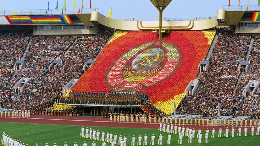 «Матч ТВ» запустил акцию к юбилею Олимпиады-80