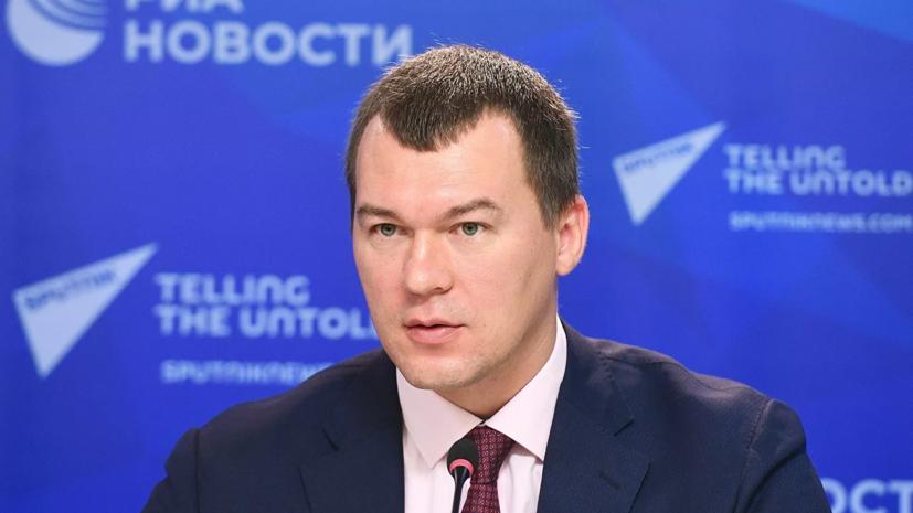 Михаил Дегтярёв назначен врио губернатора Хабаровского края