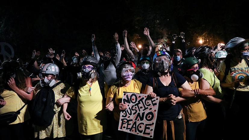 Битва за Портленд: почему демократы осуждают применение Трампом федеральной полиции против протестующих