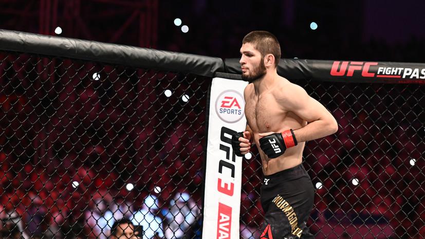 Президент UFC оценил достижения Нурмагомедова