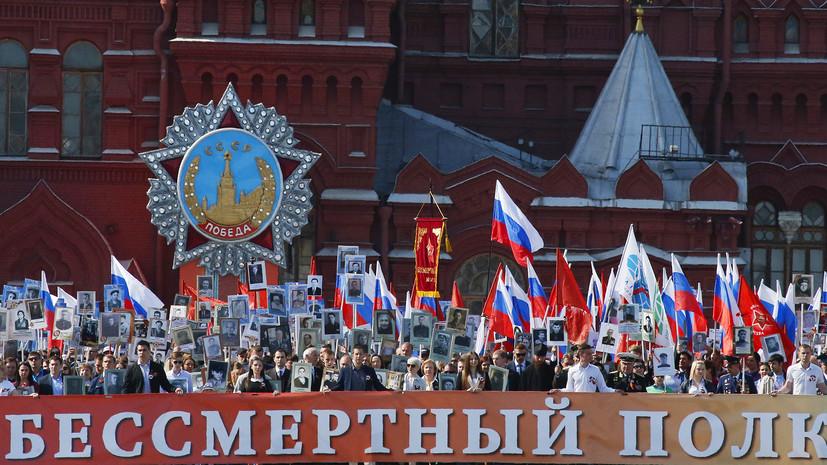 «Мы сделаем это широко, мощно, по достоинству»: Путин объявил о переносе шествия «Бессмертного полка» на 2021 год
