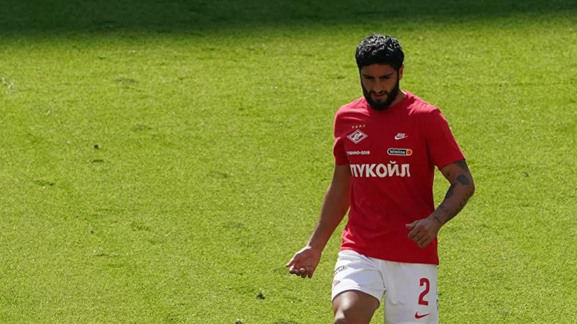 Агент Жиго прокомментировал информацию о возможном уходе футболиста из «Спартака»
