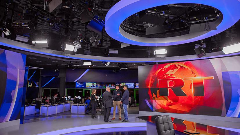 Ассоциация международного вещания обеспокоена запретом RT в Латвии и Литве