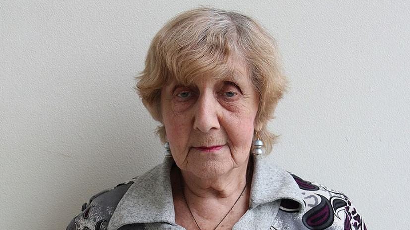 «Постоянно звонили и предлагали различные услуги»: что известно об убийстве 90-летней преподавательницы ВГИКа