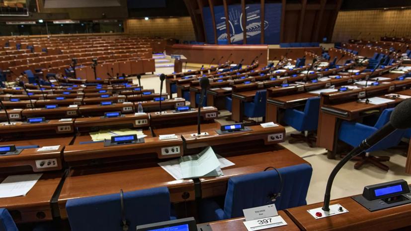 ПАСЕ не поедет на выборы в Белоруссию, несмотря на приглашение