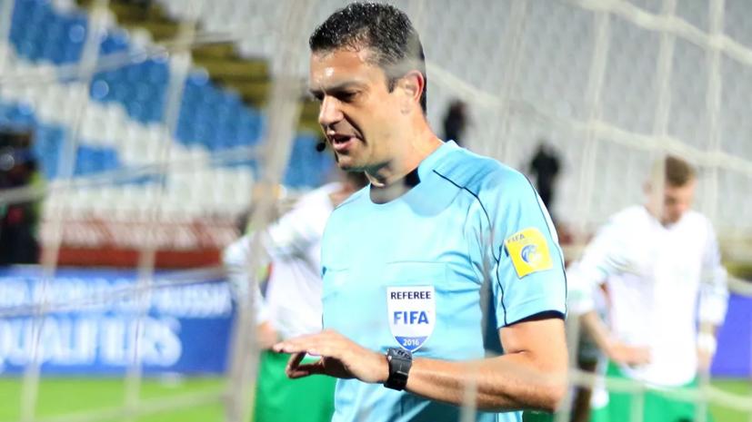 Кашшаи прокомментировал спорные эпизоды матча «Зенит» — «Спартак»
